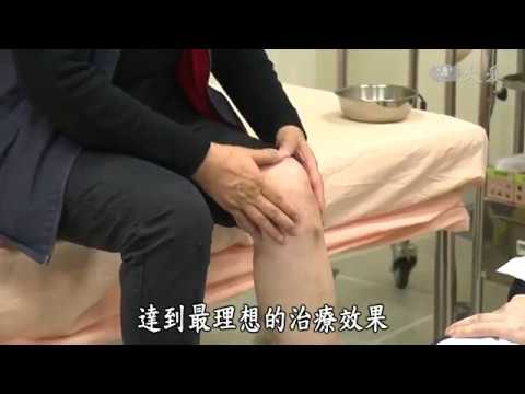 Degenerative Joint Disease and Acupuncture