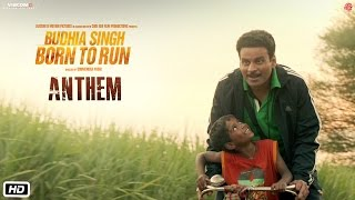 Born to Run Anthem - Budhia Singh – Born to Run