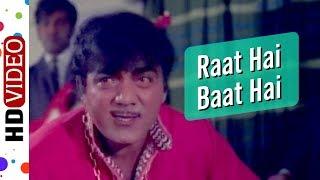 Raat Hai Baat Hai | Aaj Ki Taaza Khabar (1974) Song | Radha