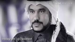 اغاني حصرية سعد الفهد - انتهى الامر عود تحميل MP3