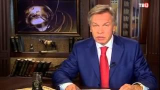 Путин спаси мир,голоса из Европы, Новости Украины,России сегодня Мировые новости 14 06 2015