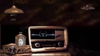 تحميل اغاني سيد درويش البحر بيضحك ليه MP3
