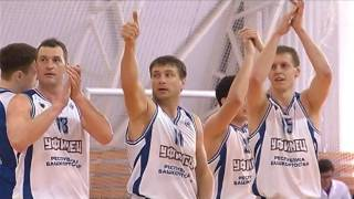 """Уфа баскетбольная"". Выпуск №8."