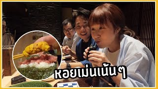 Kappou Omakase: All Cooking Methods Included – So Delicious Our Lips Fold