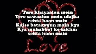 Hasaye Bhi Rulaye Bhi with Lyrics - YouTube