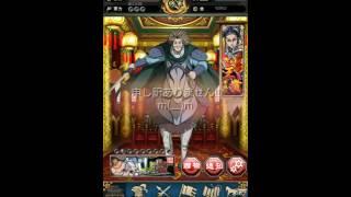キングダムー英雄の系譜『★4バジオウ捕縛戦場「双刀の剣士」攻略法』
