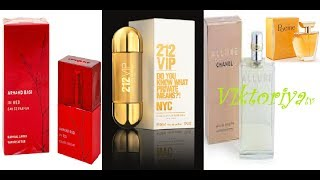 Духи Лето-Зима♥ Poeme,Armand Basi in Red,212 VIP,Chanel Allure♥