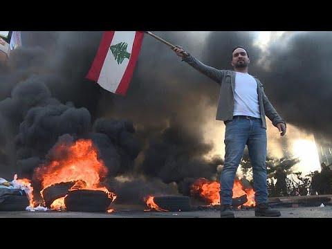 Δακρυγόνα και συγκρούσεις στη Βηρυτό