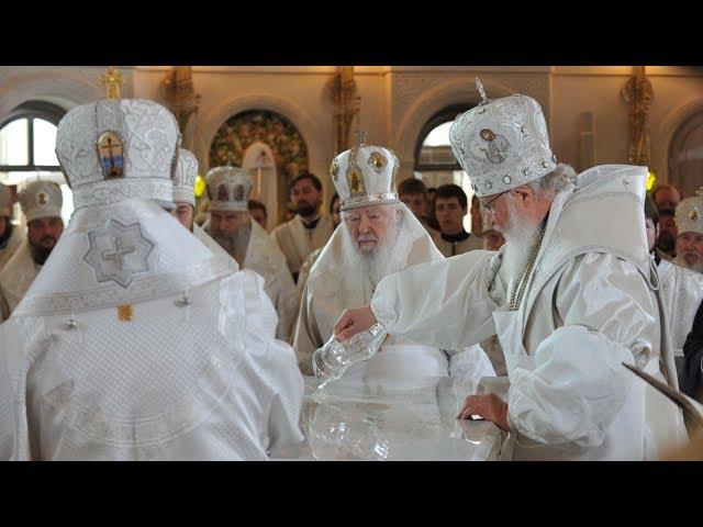 Освящение храма Новомучеников и исповедников Церкви русской в Сретенском монастыре