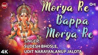 Morya Re Bappa Morya Re With Lyrics |Anup Jalota |Udit