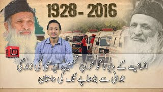 Insaniyat k dewta ko khraj-e-tehseen Abdul Sattar Edhi | Hasham Khan | IM Tv