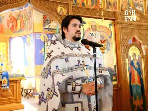 Проповедь в праздник Успения Пресвятой Богородицы.