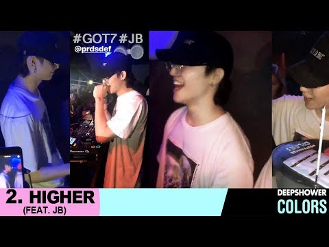180810 Got7 Jb 재범 🌴 Higher Feat Jb Deepshower Party At Itaewon Soapseoul Club 이태원 클럽 공연