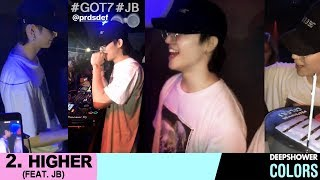 180810 GOT7 JB 재범 🌴 HIGHER (feat. JB) ~ DEEPSHOWER PARTY At Itaewon SOAPSEOUL Club 이태원 클럽 공연