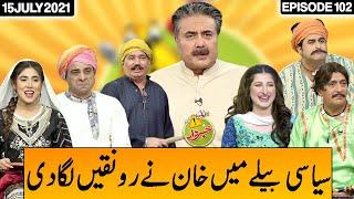Khabardar With Aftab Iqbal 15 July 2021   Episode 102   Express News   IC1I