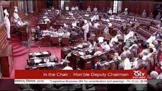Voting And Passing Of The Motor Vehicles (Amendment) Bill, 2019
