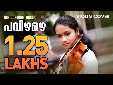 💞💞pavizha Mazha Violin Cover I Athiran💞💞