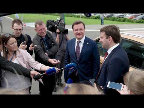 Форум-совещание по развитию моногородов Российской Федерации 15.07.2019г.