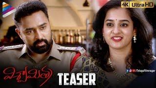 Viswamitra Movie Teaser | Prasanna | Nanditha Raj
