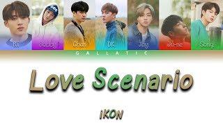 Ikon Scenario Lyrics