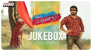 Kothaga Maa Prayanam  Full Songs Jukebox    Priyanth, Yamini Bhaskar karthik Rodriguez