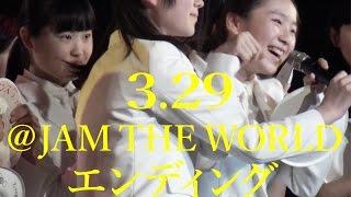 """~広げよう""""待ってるにゃあ""""の輪~【@JAM THE WORLD エンディング】アイドルネッサンス"""