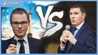 Ответы на вопросы зрителей - Экономист против Банкира - Евгений Романенко и Олег Брагинский