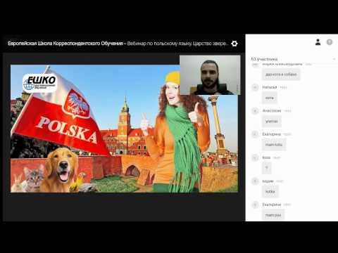 Польский язык. Царство зверей. |  Królestwo zwierząt