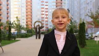 «История моего города». Ставрополь: новый микрорайон «Перспективный»