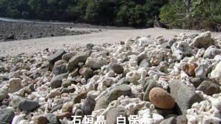 沖縄100景.wmv