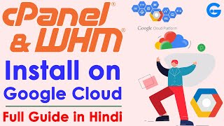 How to install cpanel on google cloud - google cloud platform in hindi | install whm on google cloud