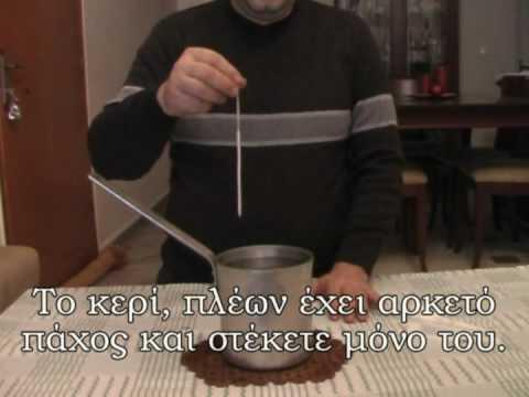 Πως θα φτιαξετε ένα διακοσμητικό κερί. Απλές οδηγίες βήμα βήμα.