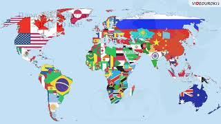 Топ 5 самых больших по площади стран Южных материков