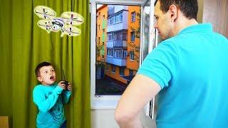 КВАДРОКОПТЕР улетел в ОКНО!!! Папа в ШОКЕ!!! Боевые РОБОТЫ Silverlit ROBO KOMBAT  Для детей For Kids