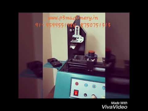 Electric Pad Printing Machines