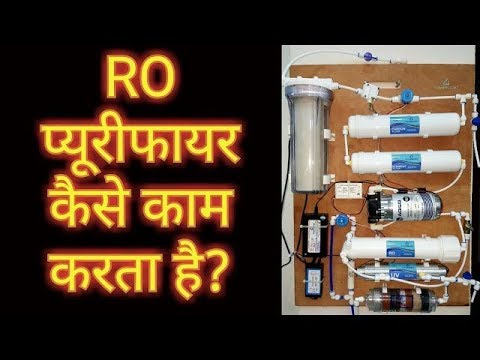 How to Assemble Domestic RO Water Purifier part-1 || AquaHealer RO || How does RO purifier works?