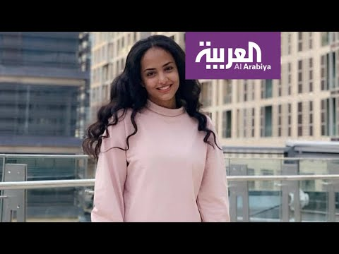 العرب اليوم - شاهد: جدل بشأن أزمة ابنة سياسي يمني مع مدرستها