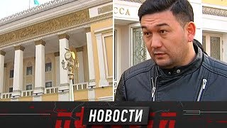После забастовки артистов в оперном театре Алматы новый руководитель