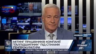 """РЕПОРТЕР 19:00 від 13 листопада: Останні новини за сьогодні - """"Прямий"""""""