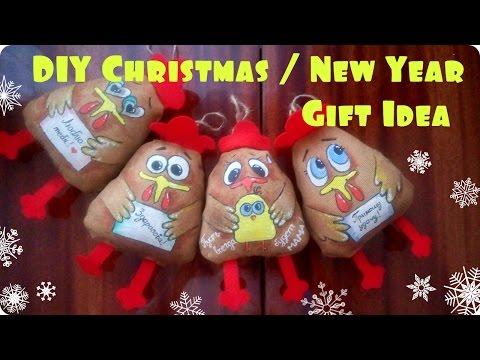 DIY Christmas / New Year Gift Idea / Идея подарка на Новый год 2017