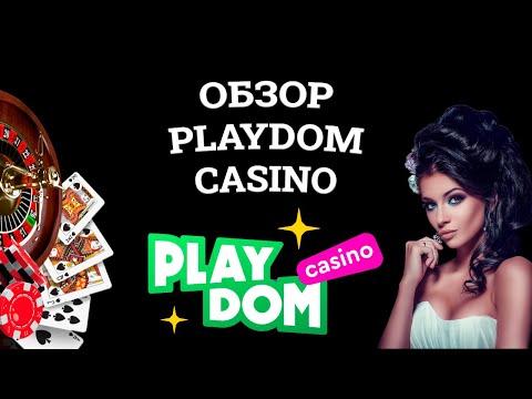 Обзор и бонусы Playdom Casino   Вся правда от игроков!