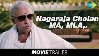 Nagaraja Cholan MA MLA - Theatrical Trailer - Sathyaraj, Manivannan