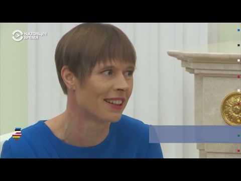 Эстонское рукопожатие Путина | БАЛТИЯ. НЕДЕЛЯ