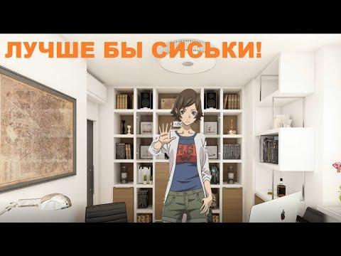 ПСИХУШКА | Путь безумца 1 серия | Бесконечное лето