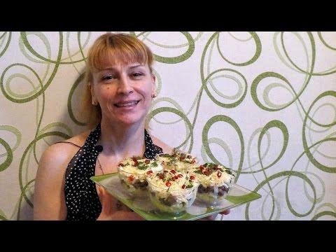 Праздничный салат с говяжьим языком на новый год - Капли страсти