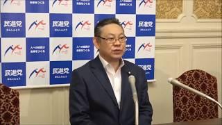 民進党・小川勝也参院幹事長会見2017年6月13日