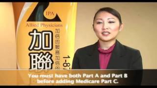 NR 7 Medicare and Medicaid English H264