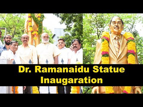dr-ramanaidu-statue-inaugaration-at-film-chamber