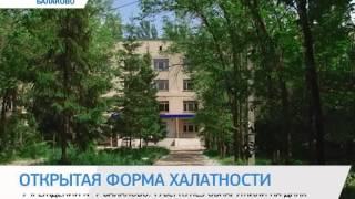 Saratovskaya Nedelya 31 05