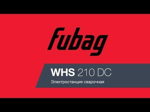 Сварочная электростанция FUBAG WHS 210 DC